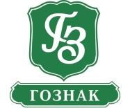 goznak_logo